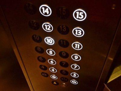 地震のときのエレベーター利用方法
